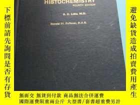 二手書博民逛書店外文原版罕見HISTOPATHOLOGIS TECHNIC AND PRACTICAL HISTOCHEMISTR
