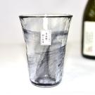 日本製 我家一杯燒酌 黑色 清酒杯 酒杯 月夜野工房 240ml 上越水晶玻璃株式會社