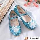 兒童水晶鞋新款女童公主單鞋花朵表演出鞋愛莎水鑚鞋 星際小鋪