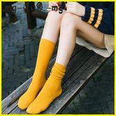 堆堆襪  4雙裝堆堆襪韓國純棉全棉襪百搭襪