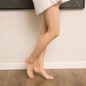 三雙性感絲襪女超薄款透明隱形夏季連褲襪