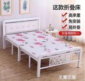 加固折疊床鐵床木板床午休單人床出租房簡易雙人床家用成人經濟型QM『艾麗花園』