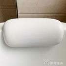 浴缸枕浴枕浴缸枕浴缸枕頭泡澡頭枕靠枕浴盆頸枕靠背墊彩色頭靠防水 麥吉良品YYS