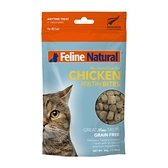 【K9 Natural 】凍乾天然零食 貓咪營養零食 雞肉 (寵物零食 貓零食)