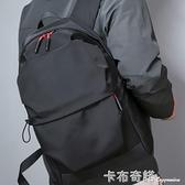 防水尼龍布後背包純色百搭滑面潮男式書包大容量日韓商務電腦背包 卡布奇諾