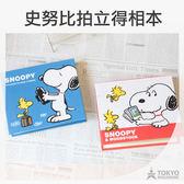 【東京 】Snoopy 史努比拍立得收納相本相簿40 入共2 款