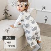 嬰兒紗布睡袋分腿寶寶春夏季空調透氣薄款背心純棉防踢被       伊芙莎