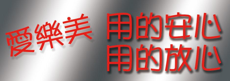sanearoma-imagebillboard-7859xf4x0938x0330-m.jpg
