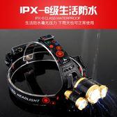 頭燈強光充電頭戴式釣魚電筒