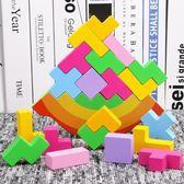 彩虹搖擺積木玩具 兒童益智疊疊高平衡玩具男女孩俄羅斯方塊拼圖 QX10880 『寶貝兒童裝』