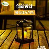 太陽能燈戶外庭院燈家用防水花園別墅裝飾蠟燭燈吊燈迷你路燈 igo陽光好物