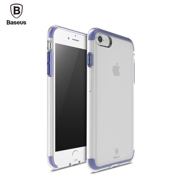 蘋果 Apple iphone7/i8 4.7吋 背思御士系列 保護殼 背蓋 保護套 手機套 手機殼 iphone 7 iphone8