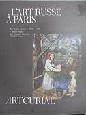 【書寶二手書T6/收藏_JX1】ARTCURIAL_2018/10/16_L art Russe A Paris