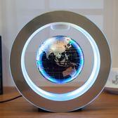 發光自轉磁懸浮地球儀辦公室桌擺件畢業創意禮品男女生日禮物igo  麥琪精品屋
