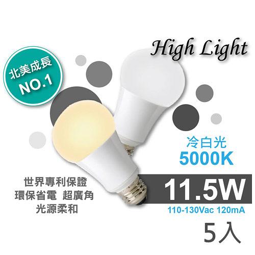 【High Light】CNS 省電LED燈泡11.5W(白光)*5入