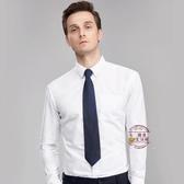 領帶 黑色領帶男 正裝 商務 上班職業結婚新郎紅色條紋寬男士領帶 學生
