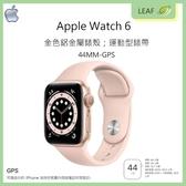 Apple Watch Series 6 44MM GPS 金色鋁金屬錶殼 運動型錶帶 防水50公尺 智慧腕錶 智慧運動手錶
