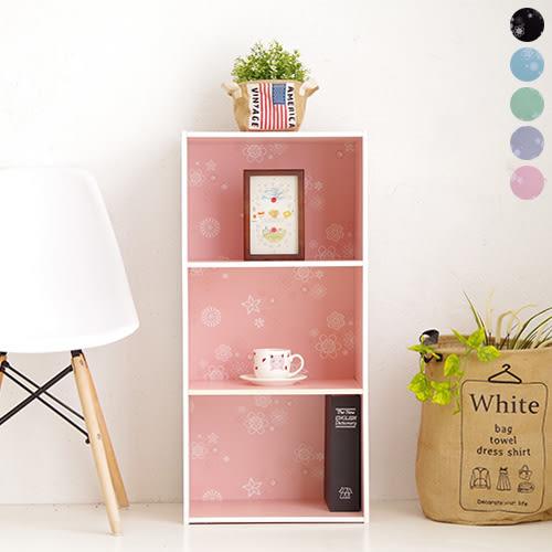 三層收納櫃 台灣製 花系列三格組合櫃 書櫃 書架 展示置物床頭櫃《YV8641》HappyLife