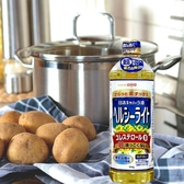 日本 日清 健康輕盈 菜籽油 芥籽油 900g
