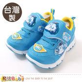 童鞋 台灣製POLI正版波力款閃燈運動鞋 魔法Baby