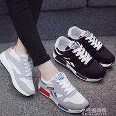 秋季學生跑步運動鞋ins超火的鞋子韓版百搭休閒平底女鞋『小宅妮時尚』