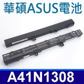 ASUS 華碩 A41N1308 原廠電池 A41N1319 X451 X451C X451CA A41 X551 X551C X551CA D550 D550MA F551 F551C F551CA