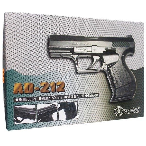 台灣製 空氣槍 AD-212 BB槍 P99(黑色)/一支入(促680) 加重型 手拉空氣槍 玩具槍-佳