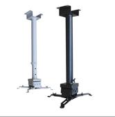 投影儀吊架 支架工程投影機吊架 投影安裝吊架 吊頂掛架 萬能伸縮ATF 三角衣櫃