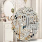 首飾展示架飾品展示板珠寶展示道具耳環架耳釘架項鍊架耳環展示架zg【全館滿一元八五折】