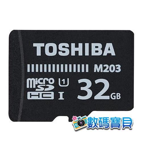【免運費】 東芝 Toshiba EXCERIA M203 32GB microSDHC 記憶卡 (100MB/s 傳輸速度,富基公司貨) 32g microsd
