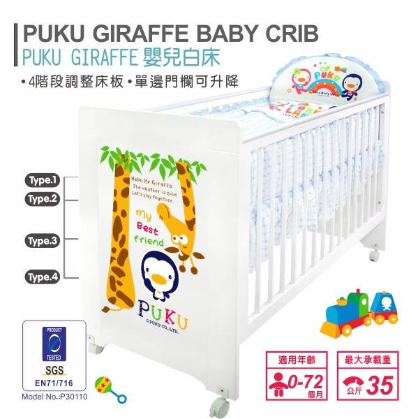 藍色企鵝 Giraffe長頸鹿多功能床-白色 P30110-899