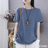 韓版新款文藝短袖t恤女寬鬆顯瘦休閒百搭大碼打底衫上衣春夏季潮