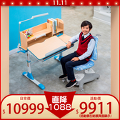 【結賬再折】兒童書桌 兒童書桌椅 成長書桌 兒童學習桌椅 可升降成長書桌椅  ME355+AU612