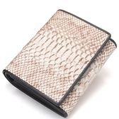 真皮皮夾(短夾)-蛇紋牛皮三折短款女錢包2色73ny50【巴黎精品】