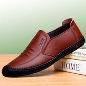 皮鞋 男鞋男士休閒一腳蹬正韓潮流軟面皮平底軟底潮鞋-新主流