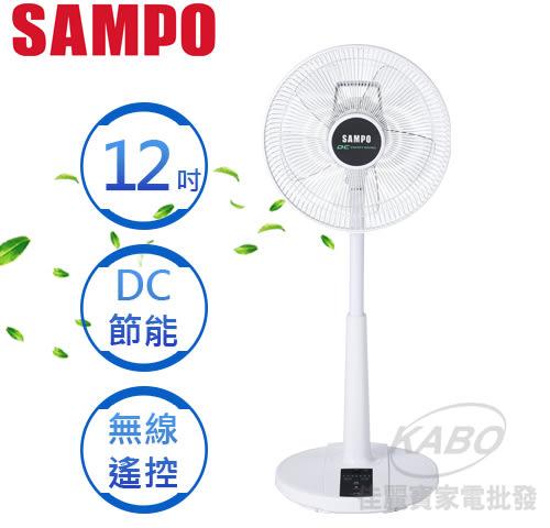 【佳麗寶】-SAMPO聲寶12吋DC節能微電腦遙控電風扇SK-AC1812