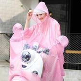 雨衣電瓶車成人電動車單人透明摩托車男女士騎行雨披加大加厚  朵拉朵衣櫥