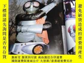 二手書博民逛書店Masked罕見Rider 1971-1984 : 10 Showa Rider treasured photos