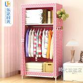 衣櫃衣櫥簡易衣櫃單人宿舍小衣櫥簡約現代經濟型組裝鋼管布藝布衣櫃收納櫃XW( 中秋烤肉鉅惠)