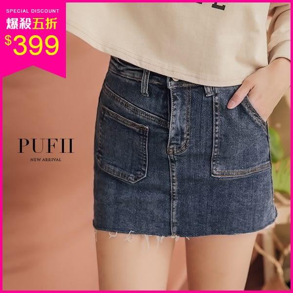 現貨 PUFII-牛仔褲裙 顯瘦彈力不對稱造型丹寧牛仔短褲裙 2色-1025 秋【CP15423】