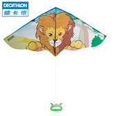 新款大獅子風箏兒童成人大型卡通易飛軟體適合初學者FKS 喵小姐