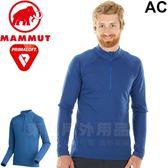 Mammut長毛象1016-00090-5967群青藍 男輕暖排汗衫 Performance Thermal中層衣