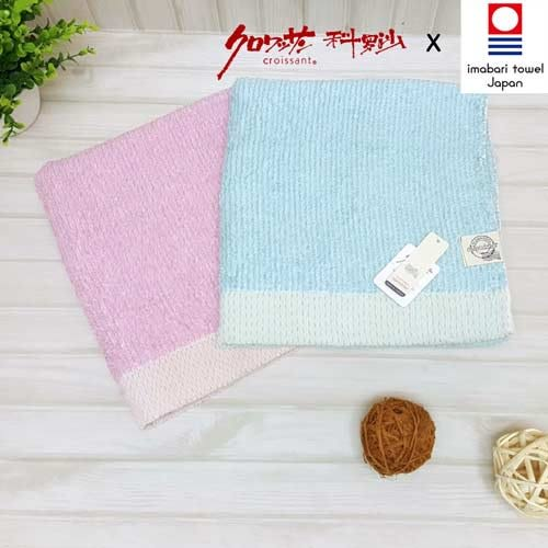 【クロワッサン科羅沙】日本今治(imabari towel)~calendrier天然水雙細紋浴巾