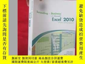 二手書博民逛書店Succeeding罕見in Business with Mic