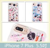 iPhone 7 Plus (5.5吋) 彩妝流沙殼 TPU軟邊 手機套 保護殼 手機殼 背殼 背蓋