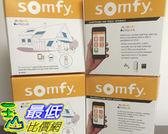 107 美國直購Somfy MyLink RTS Smartphone and Table