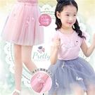 小女孩最愛網紗短裙蓬蓬裙~3色(P12264)【水娃娃時尚童裝】