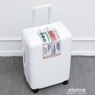 外貿出口日本超輕拉鏈拉桿箱萬向輪行李箱潮男網紅拉桿箱女旅行箱【朵拉朵】