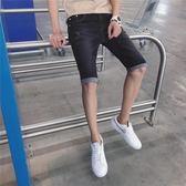 2018新款牛仔短褲男士夏季薄款修身直筒黑色乞丐褲潮流韓版五分褲 范思蓮恩