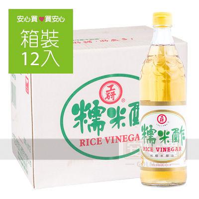 【工研】糯米醋600ml,12罐/箱,全素,平均單價58.25元